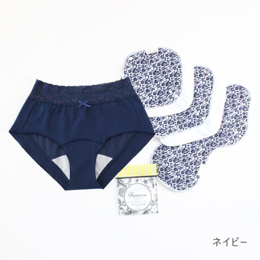 【送料無料】Sheepeace布ナプキンスタートセット|kandume-com|02