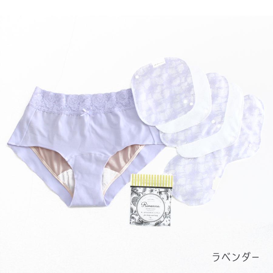 【送料無料】Sheepeace布ナプキンスタートセット|kandume-com|05