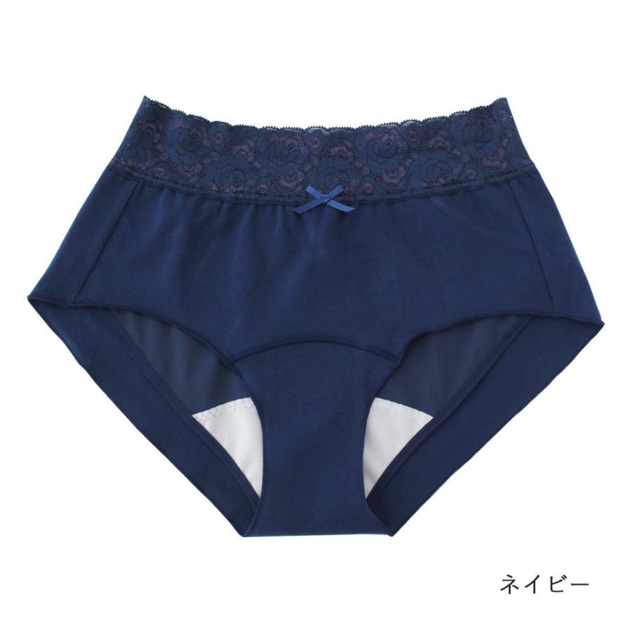 【送料無料】Sheepeace布ナプキンスタートセット|kandume-com|06