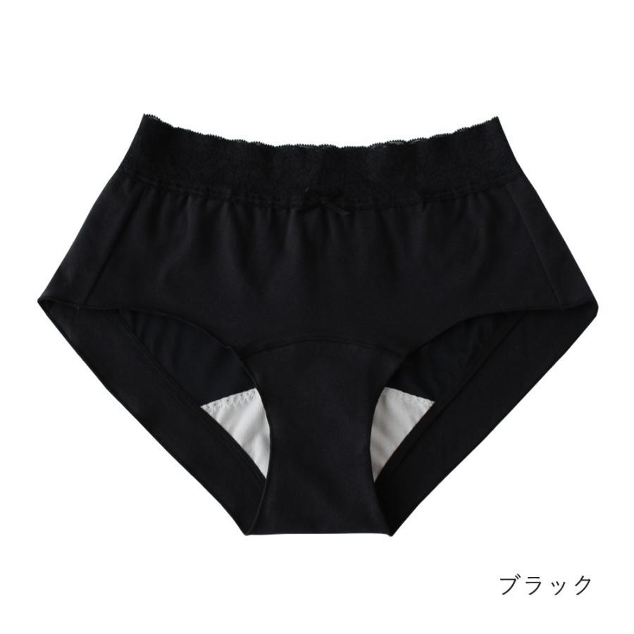 【送料無料】Sheepeace布ナプキンスタートセット|kandume-com|07