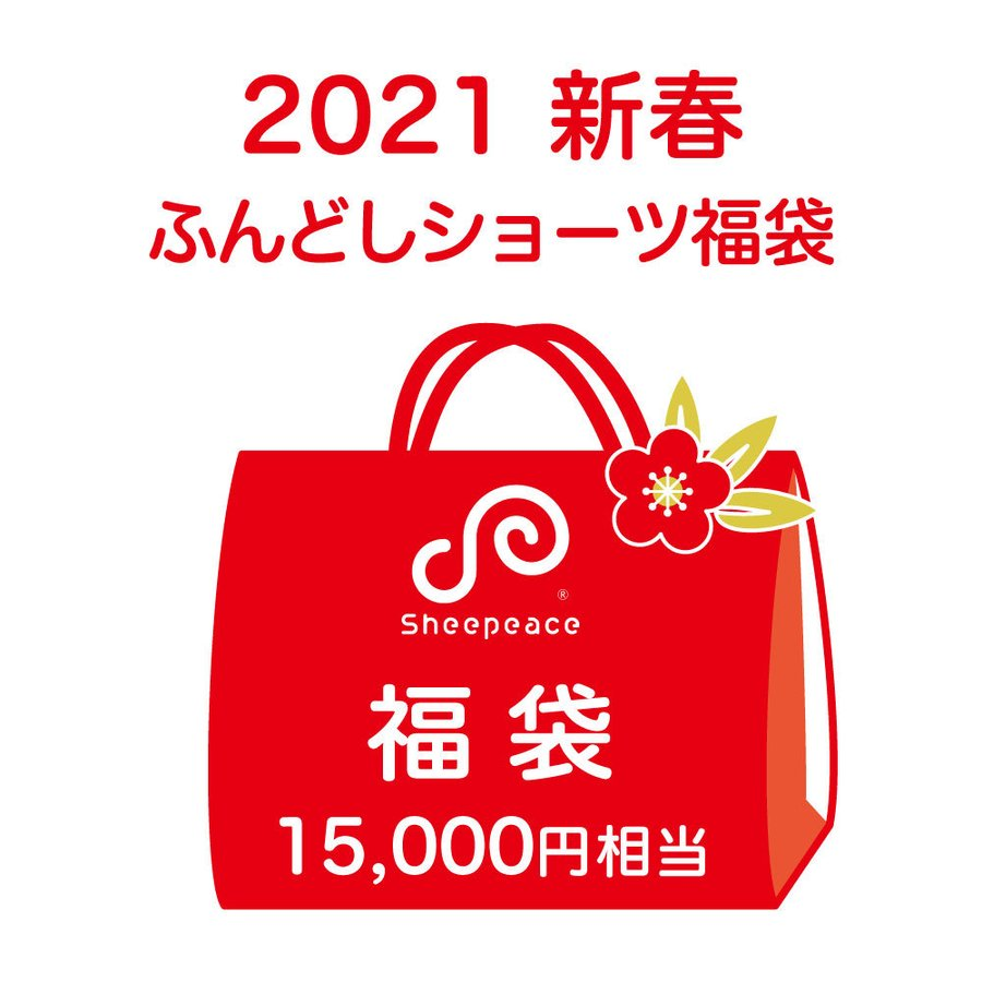 シーピース 2021【新春福袋】 レディース インナー おすすめ ふんどしパンツ 女性用 綿ショーツ|kandume-com