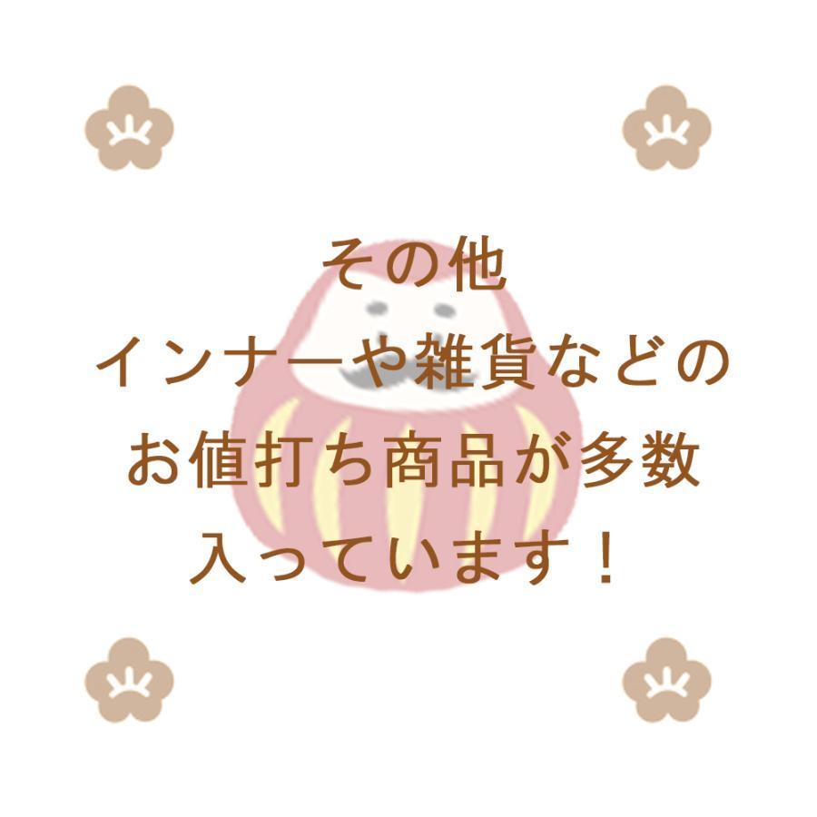シーピース 2021【新春福袋】 レディース インナー おすすめ ふんどしパンツ 女性用 綿ショーツ|kandume-com|08