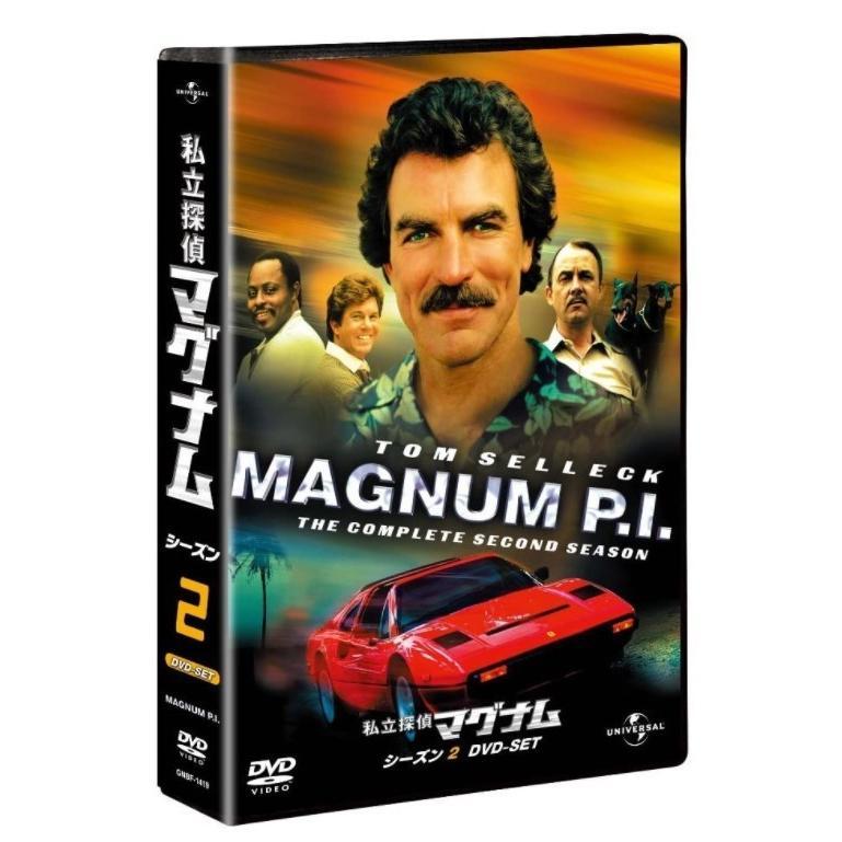私立探偵マグナム シーズン 2 DVD-SET|kanedasyoten
