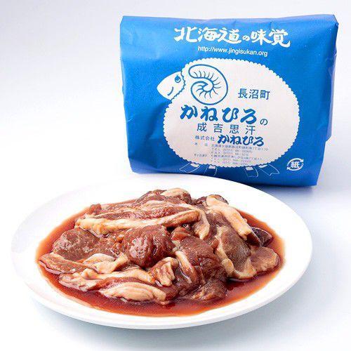 ジンギスカン マトン 500g|kanehiro