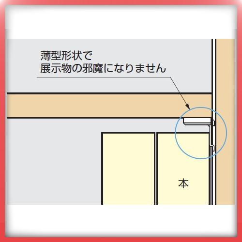 SPE型 棚受 ステンレス製 LAMP スガツネ SPE-FB20S SPE型専用棚受|kanemasa-k|03