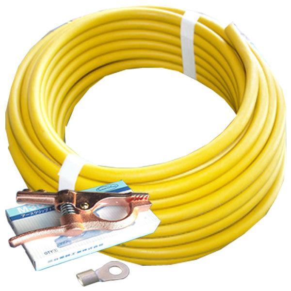 70000-662 溶接用WCT【キャプタイヤ】 22SQ アース線(端子) 黄色20m 製作セット