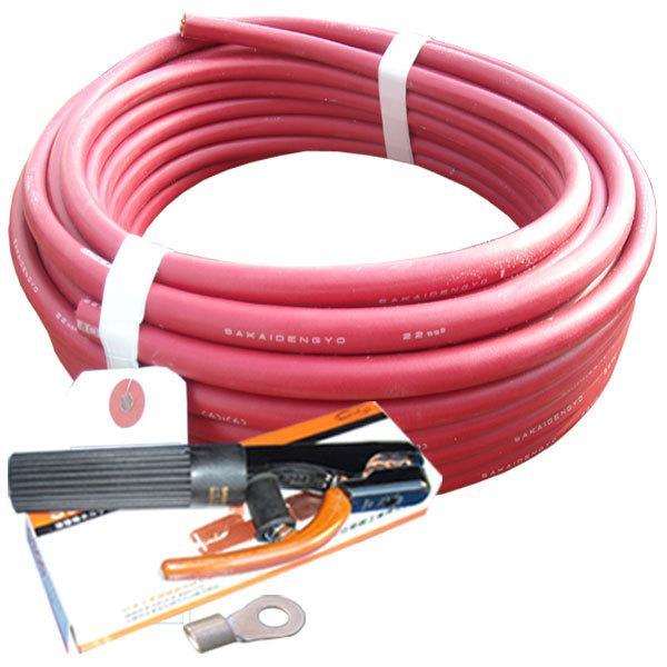 70000-682 溶接用WCT【キャプタイヤ】 22SQ ホルダー線(端子) 赤色20m 製作セット