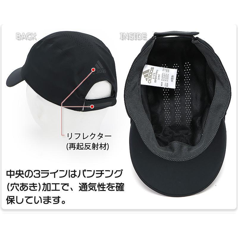 アディダス キャップ 帽子 ランニング ランナー ジョギング ウォーキング 軽量 涼しい 薄手 メンズ レディース 大人 キッズ 子供 男女兼用/RUN PERF S CAP GNS02|kanerin|04