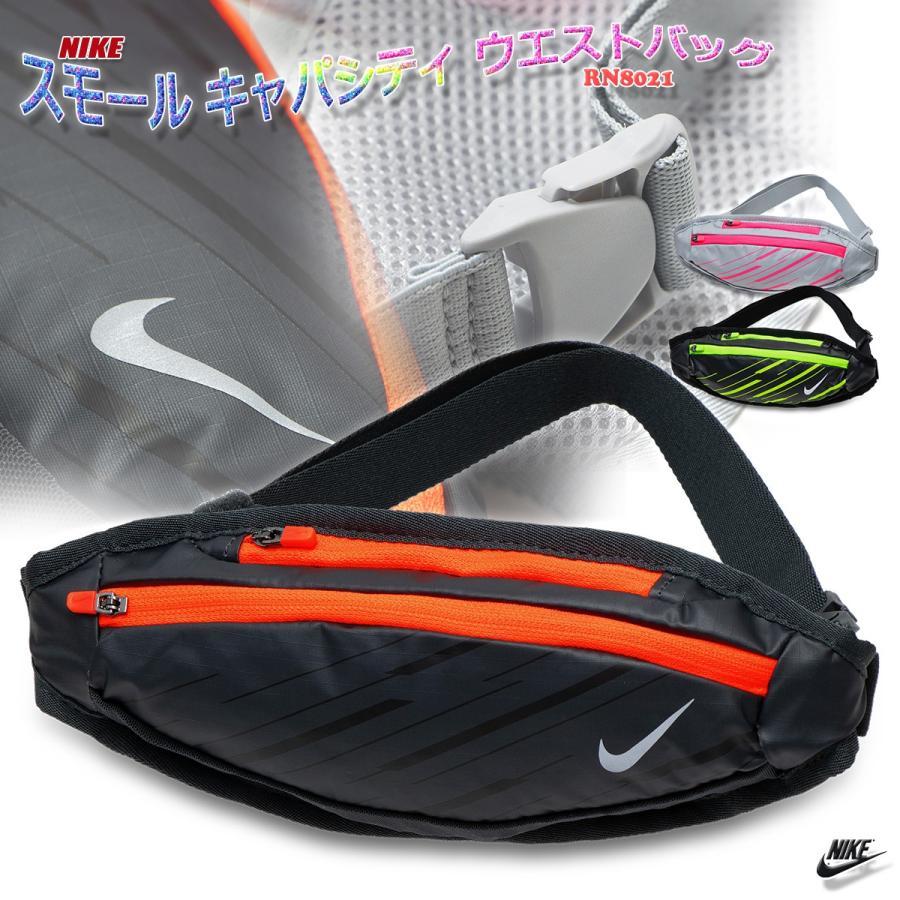 バッグ ジョギング これ便利!ランニングバッグを一年ほど使ってみたのでレビューしてみた