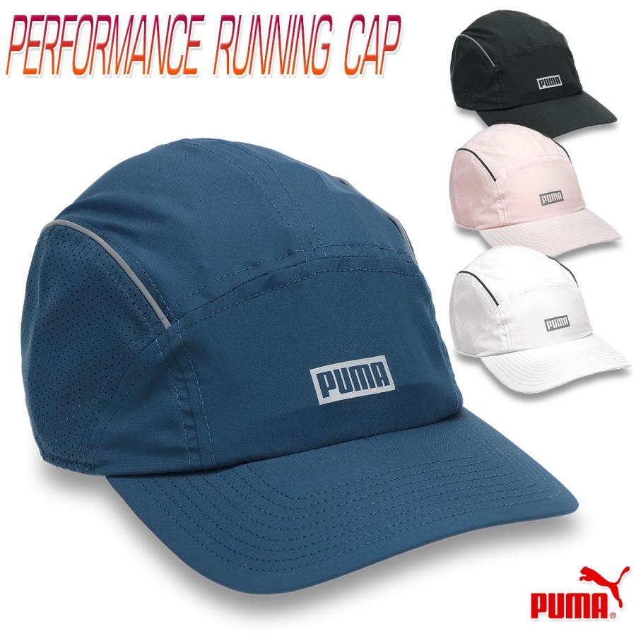 プーマ キャップ 帽子 メッシュ ランニング ジョギング ウォーキング 涼しい 軽量 メンズ レディース 男女兼用/パフォーマンス ランニング キャップ No,022572 kanerin