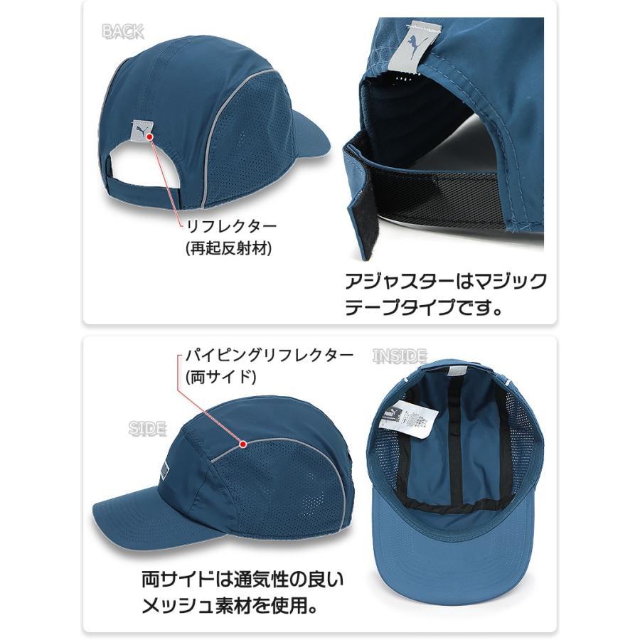 プーマ キャップ 帽子 メッシュ ランニング ジョギング ウォーキング 涼しい 軽量 メンズ レディース 男女兼用/パフォーマンス ランニング キャップ No,022572 kanerin 04
