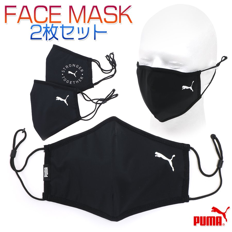 マスク puma