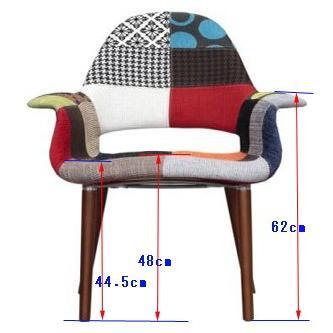 オーガニックチェア Organic オーガニックチェア Organic Chair リプロダクト(パッチワークA・パッチワークB・オレンジ・レッド・ブルー・ダークブラウン・ライトブラウン)【送料無料】