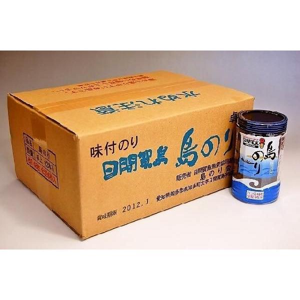 島のり 味付けのり 選択 12個入り 商品追加値下げ在庫復活 1箱