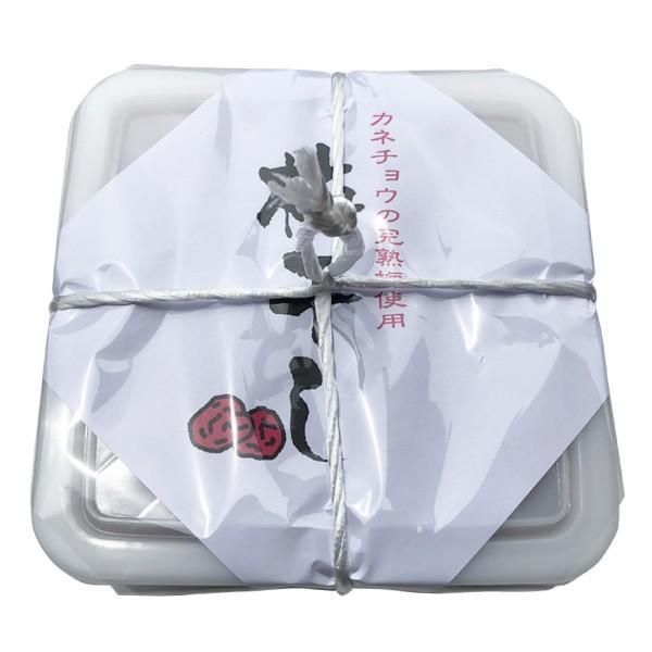 昔ながらの梅干し1kg(角型)(贈答用にも 無添加 自家製梅・手もみしそ使用 深瀬善兵衛商店)|kanetyou|02