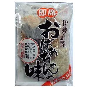 おばあちゃんの味 kaneyasu