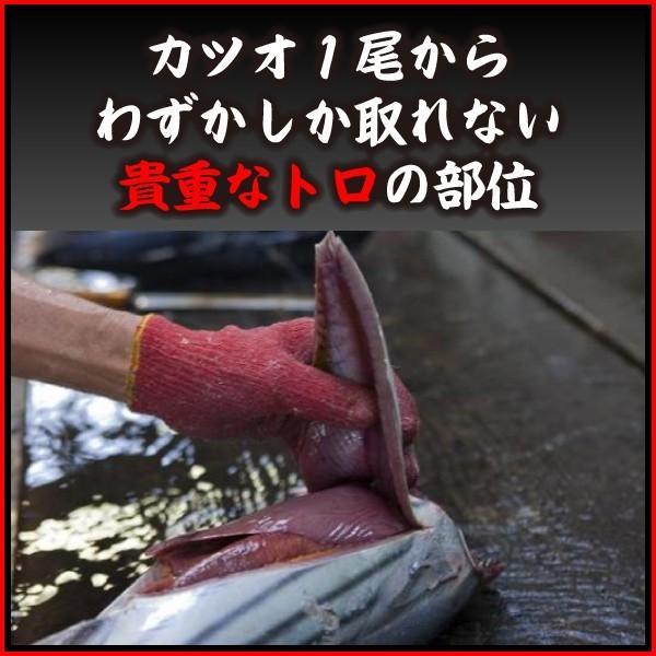 かつおのはらも(未加工品・冷凍)10袋セット kaneyo 02