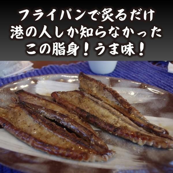 かつおのはらも(未加工品・冷凍)10袋セット kaneyo 03