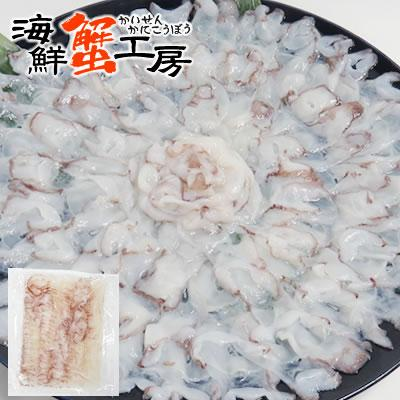 うす切り北海たこスライス 500g お刺身 低価格化 しゃぶしゃぶ タコ 蛸 送料無料 グルメ 安値 ギフト おかず お取り寄せ 冷凍