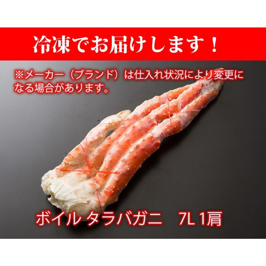 かに カニ 蟹 タラバガニ 7L 1肩 2個購入で計500円OFF&3個購入で計1,050円OFFクーポン有り たらばがに たらば蟹 タラバ蟹 脚|kanipara|08