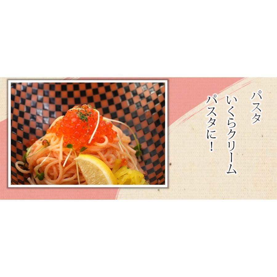 いくら イクラ 醤油漬 ( サーモントラウト 卵 ) 500g(250g×2パック入り) / 北欧サーモン いくら イクラ 小粒 海鮮 丼 手巻き|kanipara|11