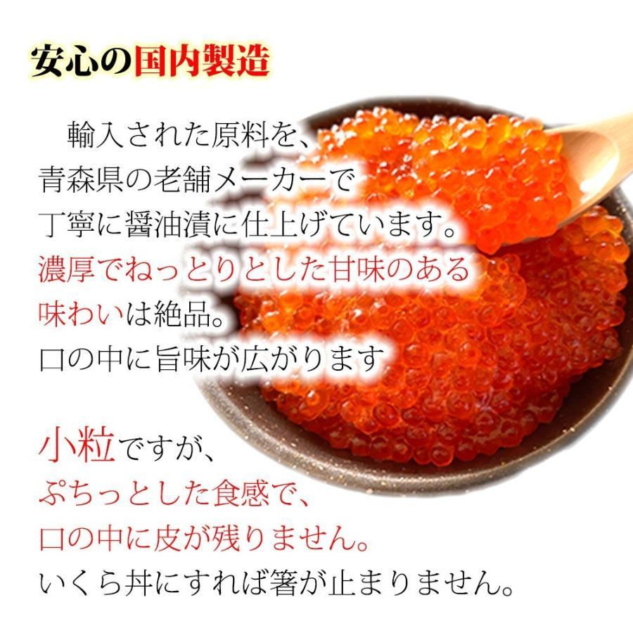 いくら イクラ 醤油漬 ( サーモントラウト 卵 ) 500g(250g×2パック入り) / 北欧サーモン いくら イクラ 小粒 海鮮 丼 手巻き|kanipara|04