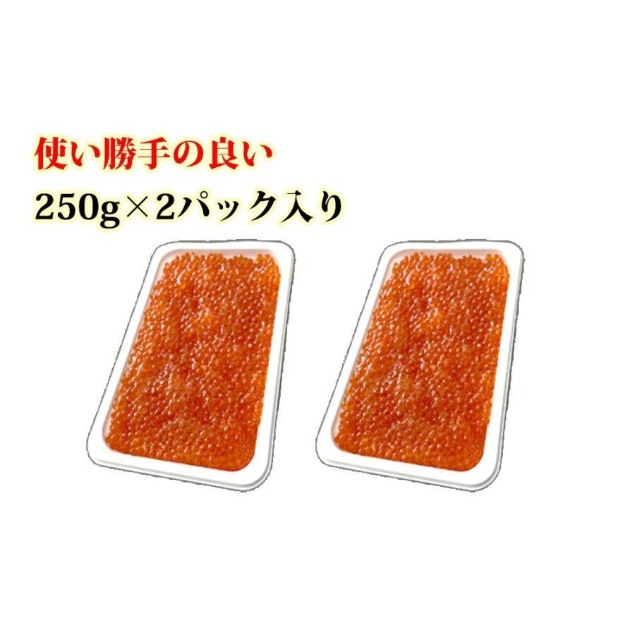 いくら イクラ 醤油漬 ( サーモントラウト 卵 ) 500g(250g×2パック入り) / 北欧サーモン いくら イクラ 小粒 海鮮 丼 手巻き|kanipara|06