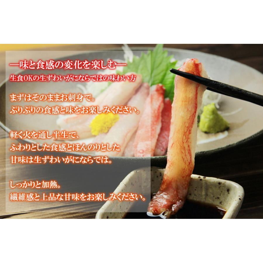 生ずわいがに折棒肉 総重量1kg / かに 蟹 カニ ズワイガニ ずわいがに 生食 刺身 しゃぶしゃぶ|kanipara|05