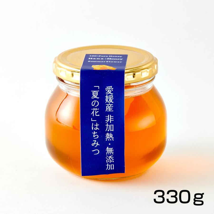 〔ギフト包装込〕はちみつ330g×3本<みかん・春・夏>|kanjyukuya|04