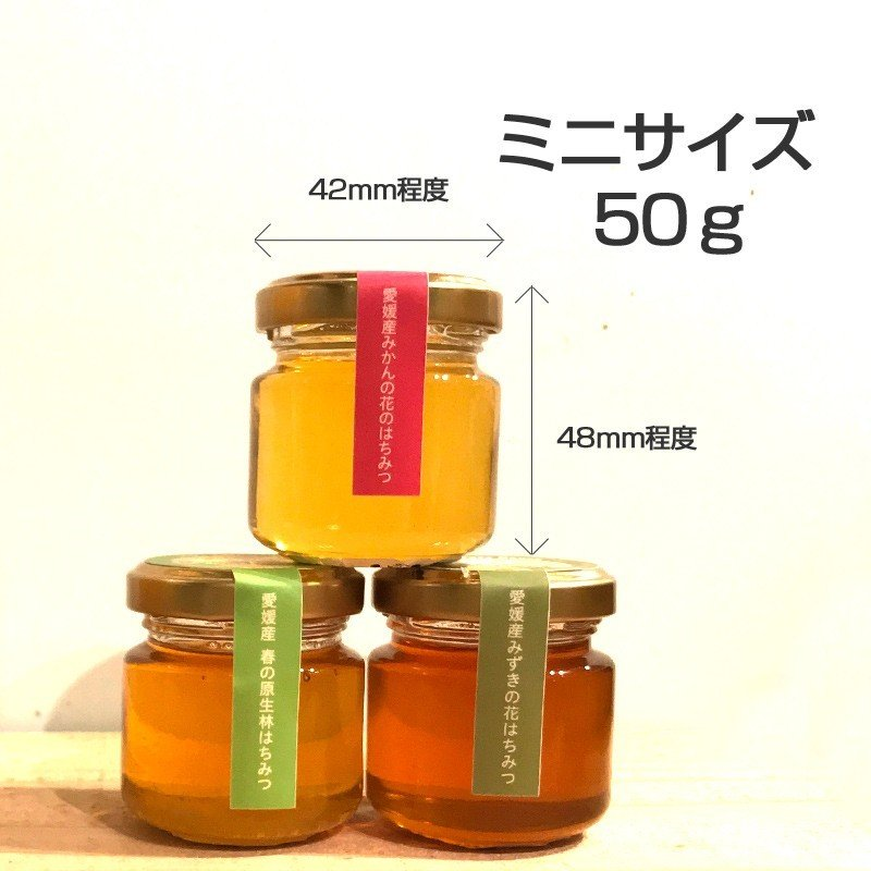 〔ギフト包装込〕はちみつレモンと蜂蜜50g×3本<みかん・春・夏>|kanjyukuya|04