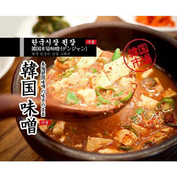 ヘチャンドル味噌3kg/韓国調味料/韓国味噌|kankoku-ichiba|02
