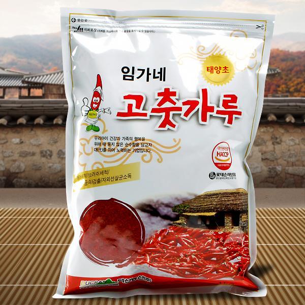 唐辛子粉1kg-調味用(中辛-細かい)/韓国調味料/韓国唐辛子|kankoku-ichiba