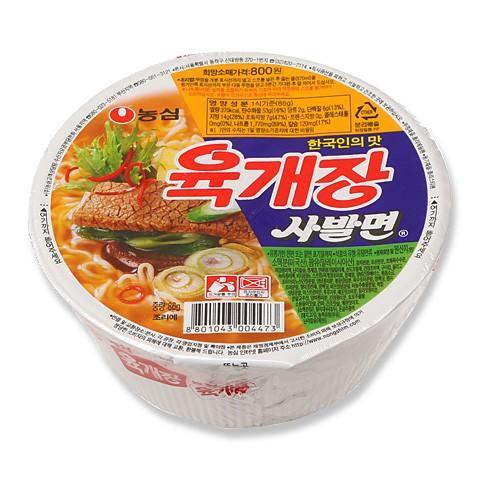 ユッケジャンカップ/韓国ラーメン/らーめん/カップ麺|kankoku-ichiba
