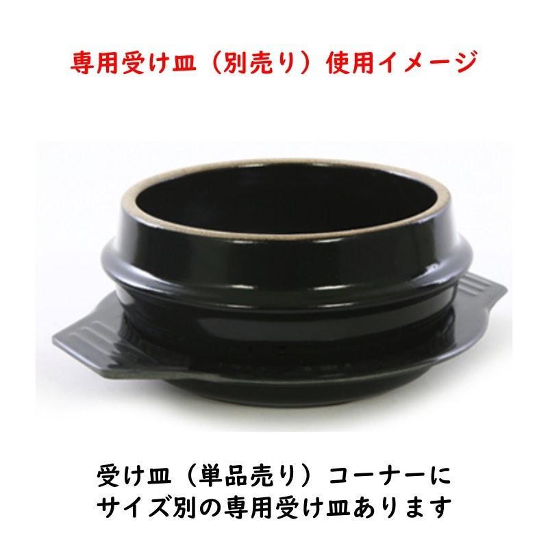 チゲ用陶器鍋【4号/16cm】(トゥッペギ)全黒タイプ|kankokunabepro|03