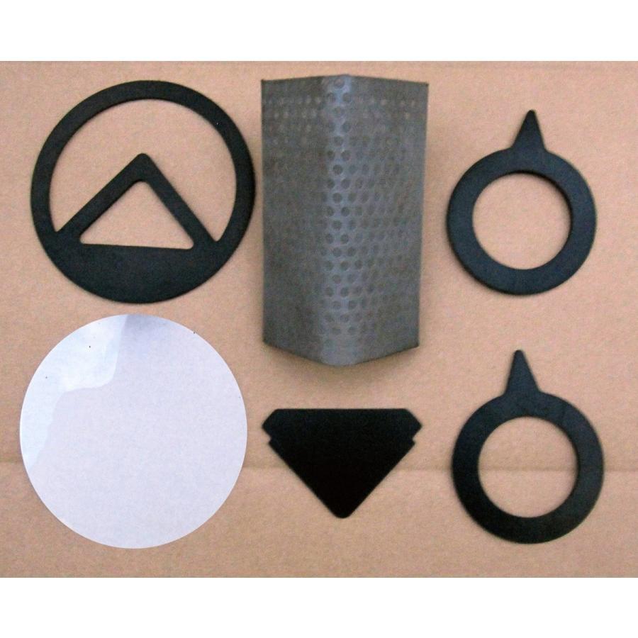 TOBO東邦工業 砂取器(砂こし器)消耗品取替部品セット 50用|kankyogreenshop2