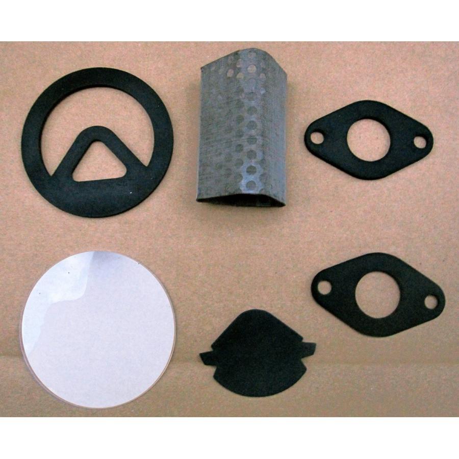 TOBO東邦工業 砂取器(砂こし器)消耗品取替部品セット 20・25用|kankyogreenshop2