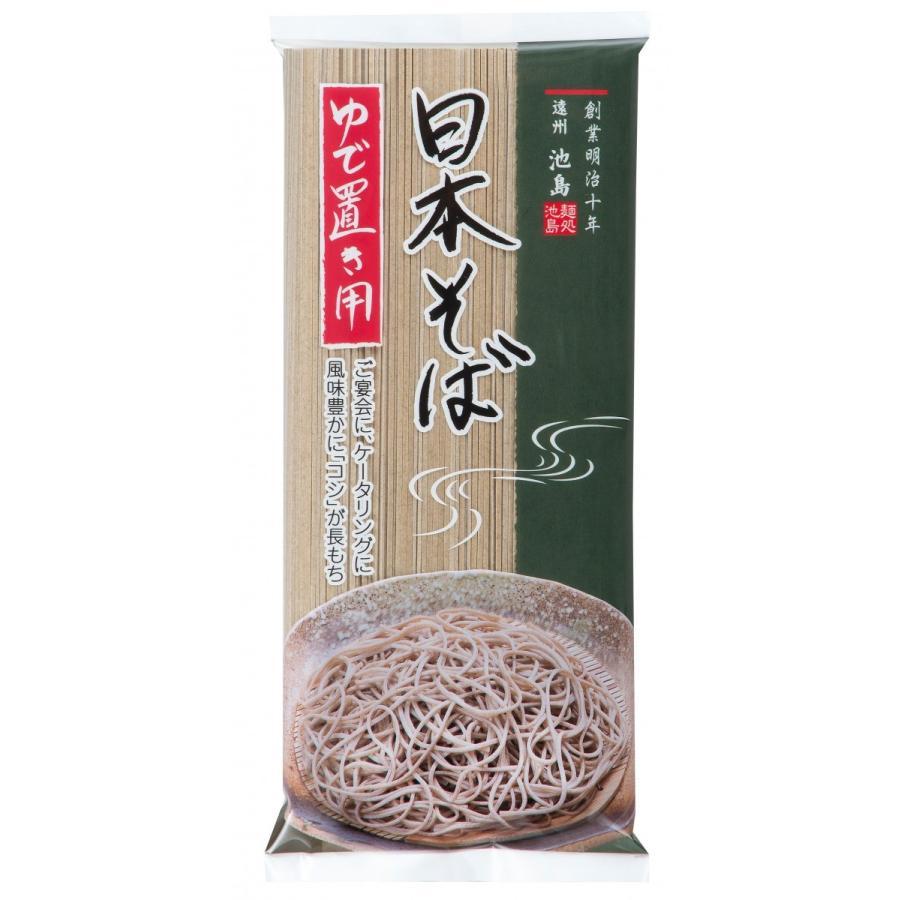 乾麺 蕎麦