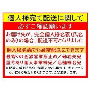 KS 防草シート 2m×100m巻◆お届け先個人様向け不可 kanno 08