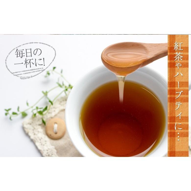 送料無料はにふれ  香りを楽しむフレーバーハニー5種セット(45g×5個)12種から5つ選べる はちみつギフト  蜂蜜専門店 かの蜂|kanohachi|06