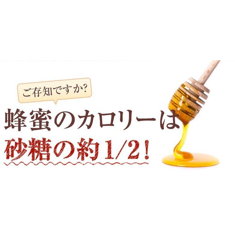 国産 百花はちみつ 国産蜂蜜 とんがり容器 1000g  はちみつ専門店 かの蜂|kanohachi|09
