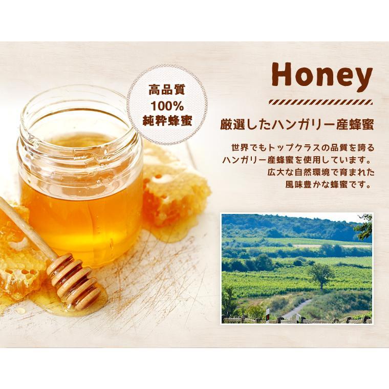 ナッツのはちみつ漬け 360g ナッツの蜂蜜漬け ミックスナッツハニー はちみつ専門店 かの蜂 kanohachi 06