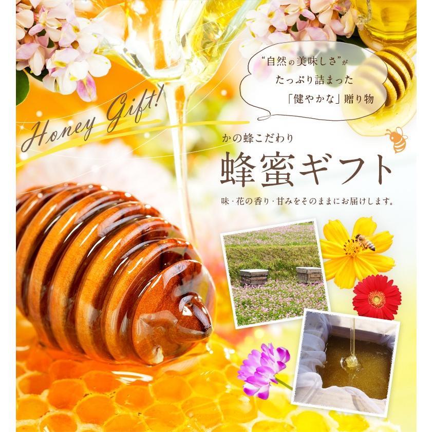 母の日 ギフト国産蜂蜜(れんげ・国産はちみつ・百花蜜)250g×3本 国産蜂蜜 はちみつ 蜂蜜専門店 かの蜂 kanohachi 03