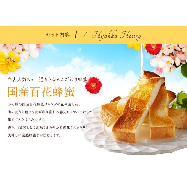 母の日ギフト 蜂蜜3種とハーバリウムギフトセット 送料無料 はちみつ専門店 かの蜂|kanohachi|02