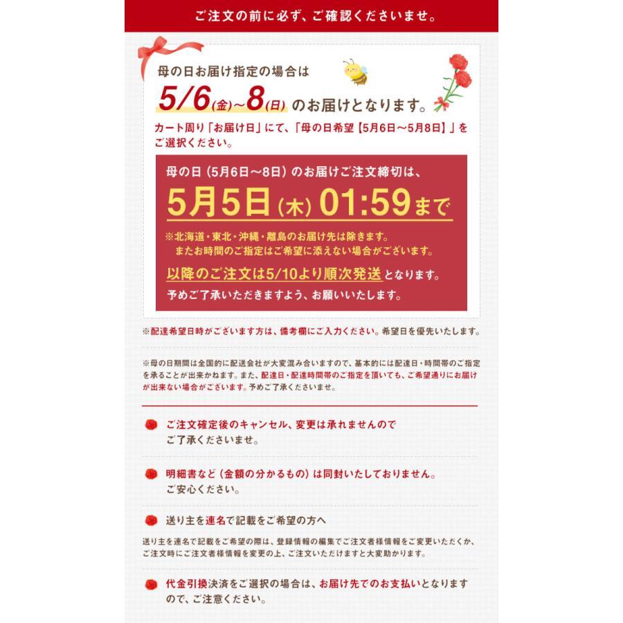 母の日ギフト 蜂蜜3種とハーバリウムギフトセット 送料無料 はちみつ専門店 かの蜂|kanohachi|10