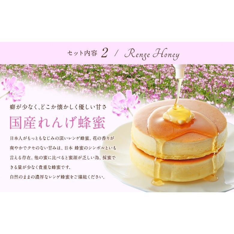母の日ギフト 蜂蜜3種とハーバリウムギフトセット 送料無料 はちみつ専門店 かの蜂|kanohachi|03