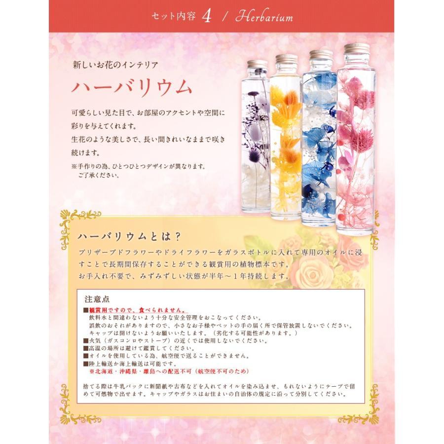 母の日ギフト 蜂蜜3種とハーバリウムギフトセット 送料無料 はちみつ専門店 かの蜂|kanohachi|05