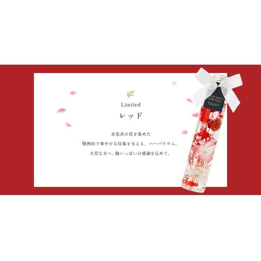 母の日ギフト 蜂蜜3種とハーバリウムギフトセット 送料無料 はちみつ専門店 かの蜂|kanohachi|07