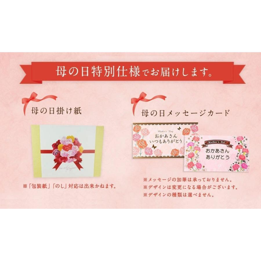 母の日ギフト 蜂蜜3種とハーバリウムギフトセット 送料無料 はちみつ専門店 かの蜂|kanohachi|09
