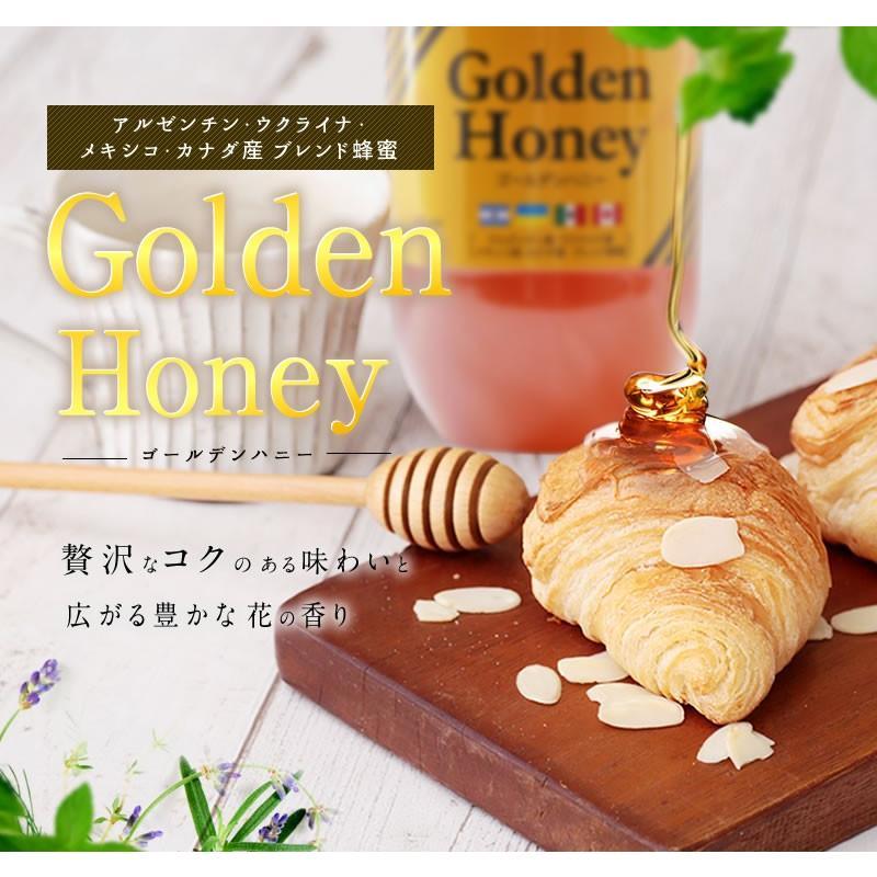 リニューアル!ゴールデン純粋はちみつ1kg 1,000g コクのあるブレンド蜂蜜 業務用にも 蜂蜜専門店 かの蜂 kanohachi 02