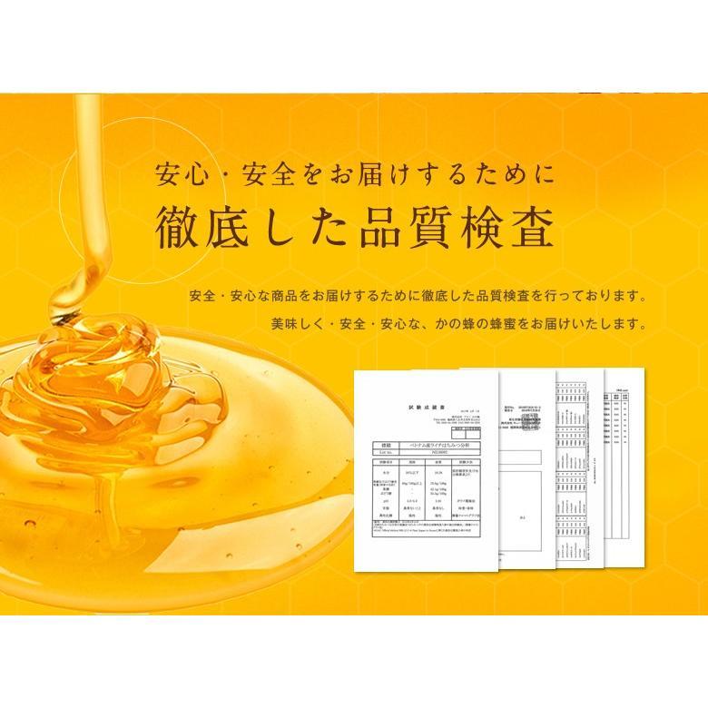 蜂蜜 ギフト ピュアハニープッシュボトル3種(国産・ヨーロッパ産・アルゼンチン産)セット PURE HONEY  国産蜂蜜 はちみつ 蜂蜜専門店 かの蜂 kanohachi 13